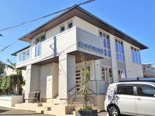 武内歯科医院 新診療所へ移行しました