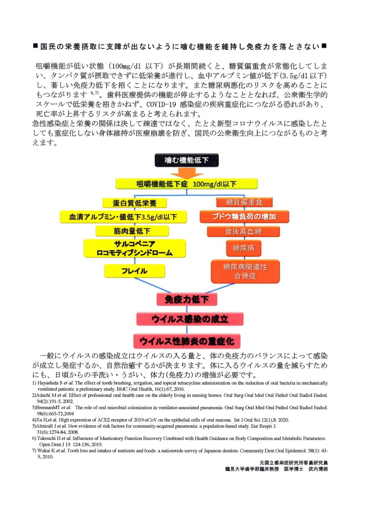 スキャン178_page-0001